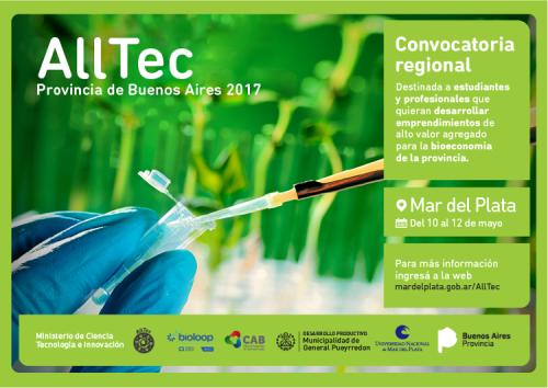 AllTec Mar del Plata-01_email